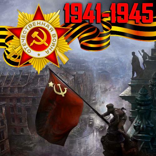 Victoria Sobre el Fascismo