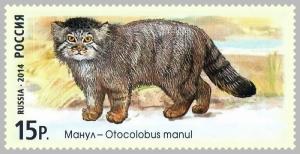 № 1846. El Manul (Fauna de Rusia - Gatos Salvajes)
