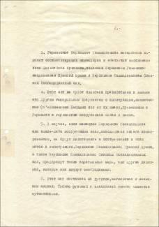 Bedingungslose Kapitulation Deutschlands 1945. Quelle: Bundesarchiv / RW 44 -I / 37.